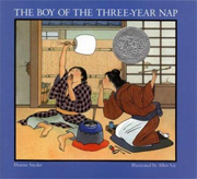Cover of the book, The boy of the three-year nap by Diane Snyder and illustrated by Allan Say.